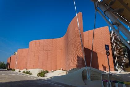 павильон Арабских Эмират на Экспо 2015